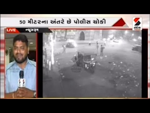 Old Man Beaten Publicly Caught on Camera Ahmedabad || Sandesh News