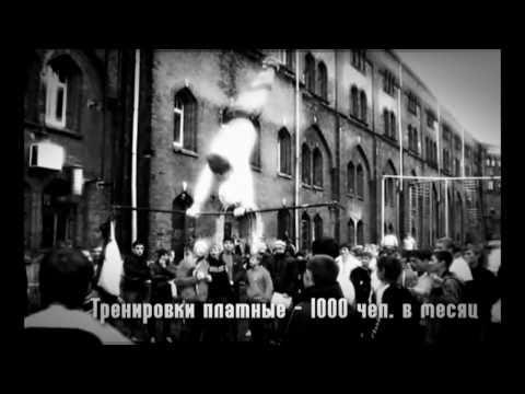 """презентация """"дворовый спорт"""""""