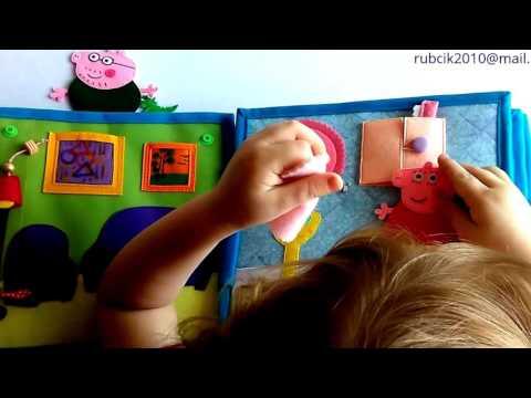 Развивающий коврик свинка пеппа своими руками