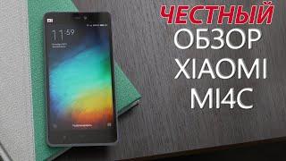 СУПЕР флагман Xiaomi mi4c за 104 $ !!!!!