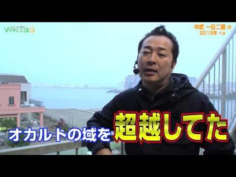 パチスロ【インタビュー】中武一日二膳の2015年+α