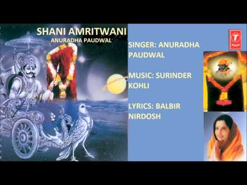 Shani Amritwani By Anuradha Paudwal video