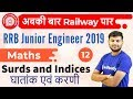 12:30 PM   RRB JE 2019   Maths By Sahil Sir   Surds And Indices