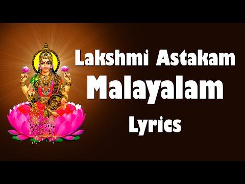 Lakshmi Devi Songs - Lakshmi Ashtakam -  Malayalam Lyrics -...