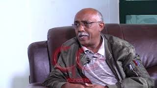 Interview with METEC last DG general Kinfe Dagnew