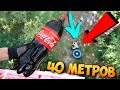 ДРОП ТЕСТ COCA-COLA с 13 ЭТАЖА  ?!  Drop test 40 m.