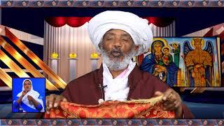 Ehiopian Ortodox Tewahido  By Mehabere Kidusan Like Llkawnt Ezra Hadis