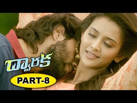 Dwaraka Full Movie Part 8 - 2018 Telugu Full Movies - Vijay Devarakonda, Pooja Jhaveri