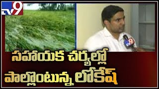 Minister Nara Lokesh responds over Cyclone Titli || Srikakulam