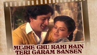 Mujhe Chhu Rahi Hai (Video Song)   Swayamvar   Shashi Kapoor & Moushumi Chatterjee