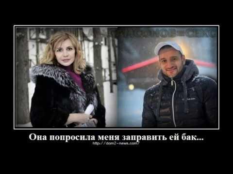 Дом-2: СЕКС Ирины Агибаловой с Самсоновым. ДОМ 2: Ссора Черкасова и Риты.