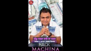 Nitu Shattran Wale Da Dard   Hack Machina   Happy Manila    Best Parody Punjabi Songs 2019