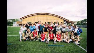 NTU Alumni Sports Fiesta