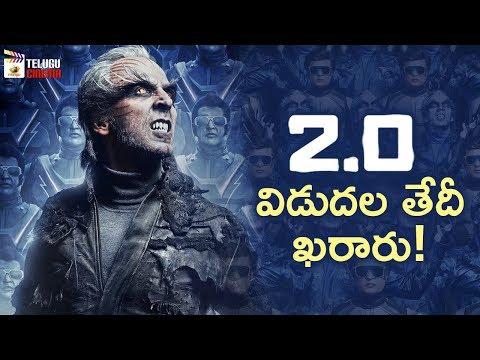 Robo 2.0 Movie RELEASE Date FIXED | Rajinikanth | Akshay Kumar | Shankar | #2Point0 | Telugu Cinema
