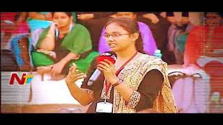 Public Debate: Special Status Vs Special Package || Anantapur  || Promo ||  NTV Exclusive