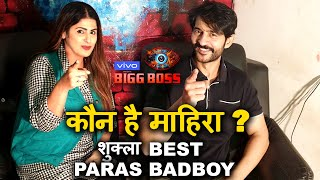 Hiten Tejwani EXCLUSIVE INTERVIEW Bigg Boss 13 says कौन है माहिरा ?शुक्ला is best ,paras bad