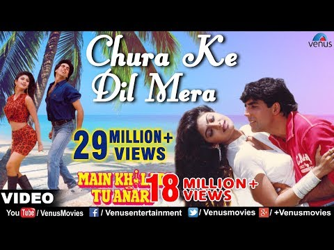 Chura Ke Dil Mera (main Khiladi Tu Anari) video