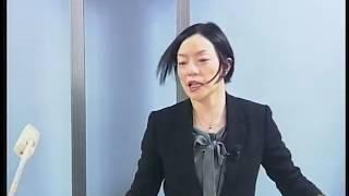 租税法 担当:高田幸子LEC専任講師