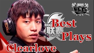 EDG Clearlove Highlights || Best Plays 2015 LPL Spring - Summer & Msi