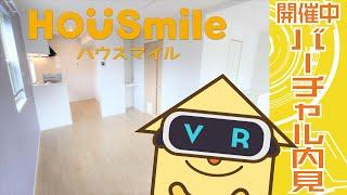 蔵本町 アパート 2LDKの動画説明
