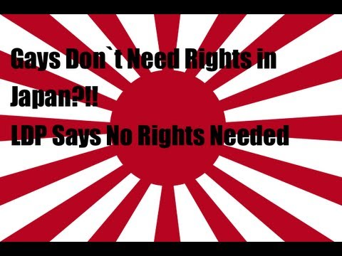 Major Japanese Political Party Says No Gay Rights Needed In Japan | Gay Marriage Not Allowed video