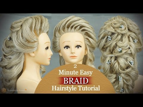 Easy Messy Braid Hairstyle Tutorial | Step by Step Messy Hairstyle Tutorial Video | Krushh by Konica