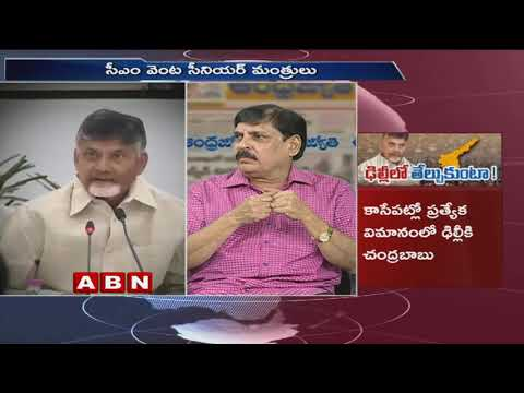 Discussion on Governor Narasimhan Involvement in YS Jagan's Incident | Public Point | ABN Telugu