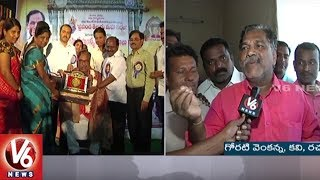 Goreti Venkanna Face To Face Interview Over World Telugu Conference
