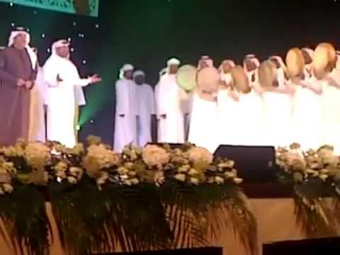 Miladunnabi In Dubai 2014