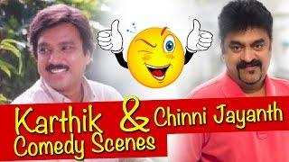 Karthik & Chinni Jayanth Funny Comedy | En Jeevan Paduthu Tamil Movie