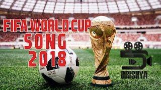 2018 FIFA WORLD CUP Malayalam Song  ആവേശത്തിരയിളകും ആരവമോടെ