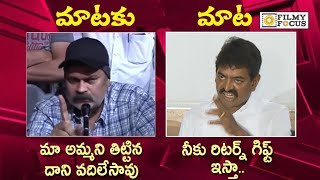 Nagababu vs Sivaji Raja : Sivaji Raja Mind Blowing Counter to Nagababu On Sri Reddy @MAA Press Meet