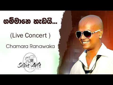Chamara Ranawaka (1) video