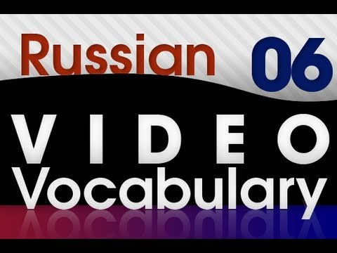 Learn Russian – RussianPod101.com