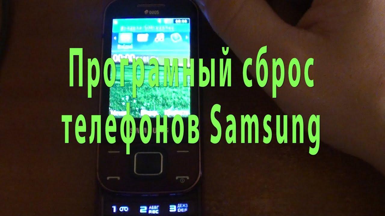 Как сделать сброс данных (hard reset, factory reset) на Samsung Galaxy 40