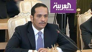 قطر .. لا بوادر على الاستجابة للمطالب العربية