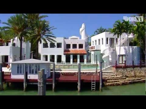 Star Island Tour, Miami Beach. Дома знаменитостей в Майами