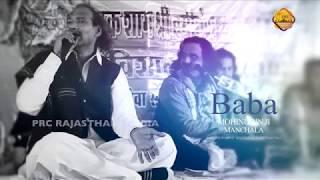 Meri Naiya Main (2018) | new superhit rajasthani marwadi bhajan Song video |Mohinudin Manchala| PRC