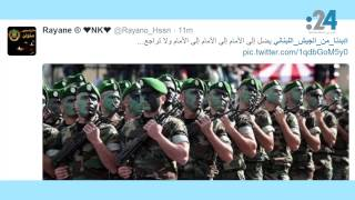 نشرة تويتر: نايف بن ممدوح يطلب مناظرة البغدادي وحملة لدعم الجيش اللبناني لمواجهة داعش