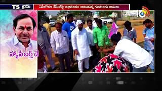 CM KCR Birthday Celebrations In Telangana And AP  News