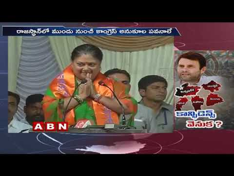 Reason behind Rahul Gandhi's confidence over Telangana Assembly Elections