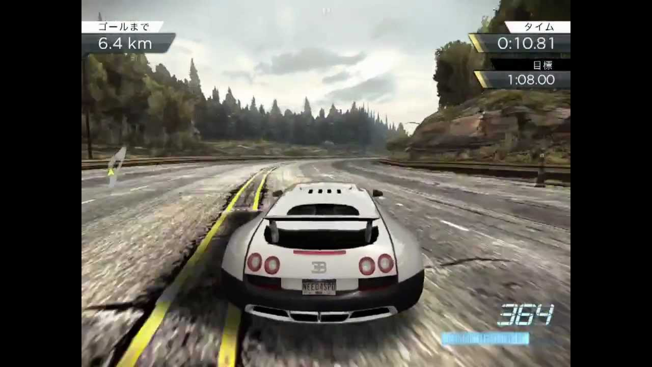 ios need for speed most wanted bugatti veyron 16 4 ss hot ride cameron dr youtube. Black Bedroom Furniture Sets. Home Design Ideas
