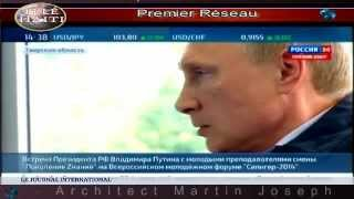 Poutine veut forcer Kiev à négocier avec les séparatistes