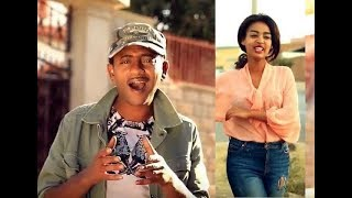 "New Eritrean Music ""ኣይትገራህ ልበይ "" By Tesfai Mengesha 