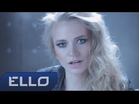 Grey ft. Dino MC47 & Мария Скобелева - Большой Дом