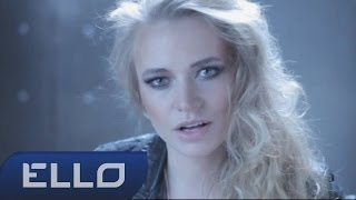 Grey  feat. Dino MC 47 & Мария Скобелева - Большой дом