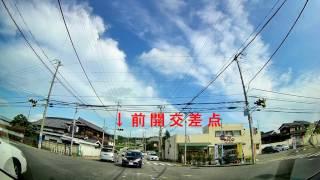 神戸大霊苑 道路案内(垂水方面から)