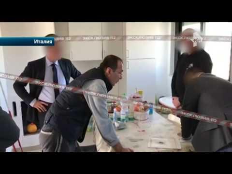 Лидеру российского криминального мира пожизненно запретили въезд в Россию