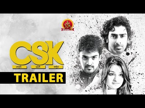 CSK Telugu Movie Trailer - 2018 Telugu Movie Trailers - Sharran Kumar, Jai Quehaeni