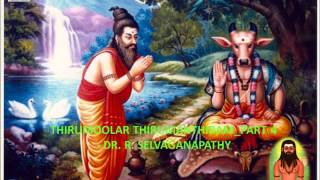 THIRUMOOLAR THIRUMANTHIRAM_DR R SELVAGANAPATHY_PART 4